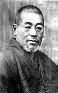 Dr. Usui, founder of Reiki